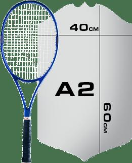 a2-size