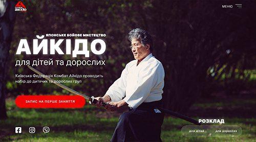 combat.aikido